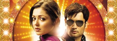 Madhubala Drama Urdu1 Drama Channel