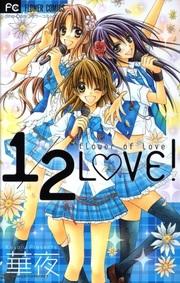 1/2 Love! Manga