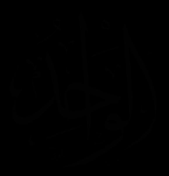 Contoh-contoh Kaligrafi - PUSTAKA MUHIBBIN - Web Para Pecinta