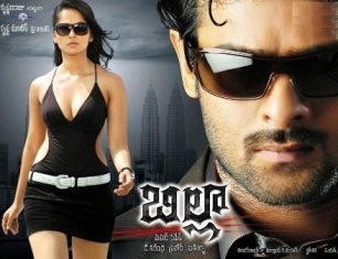Watch Billa (2009) Telugu Movie Online