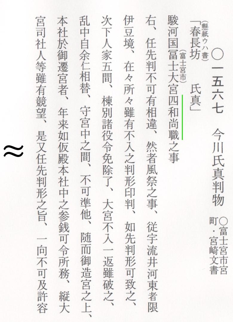 田口まつのブログ