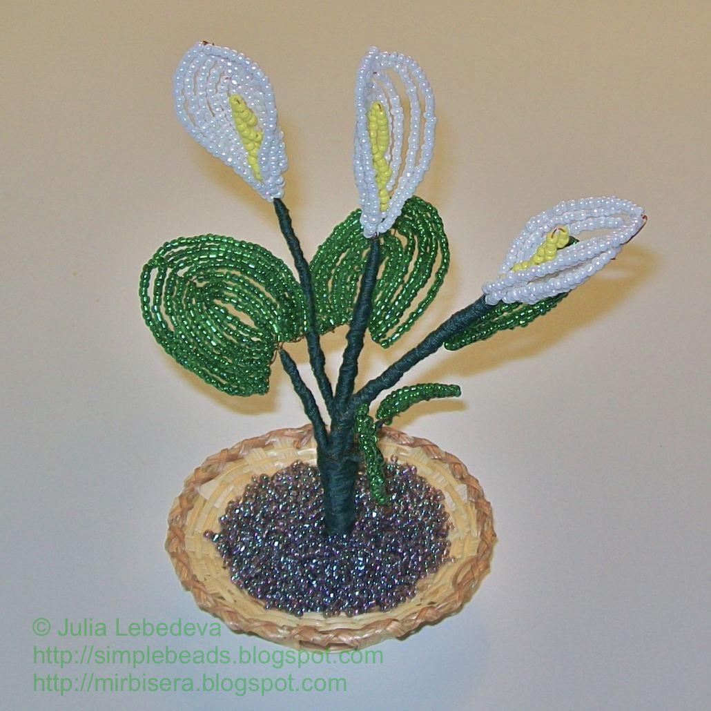 Цветы из бисера своими руками пошагово фото 951