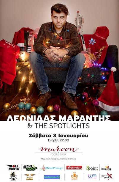 leonidas-marantis-the-spotlights-maroon-savvato-3-ianouariou