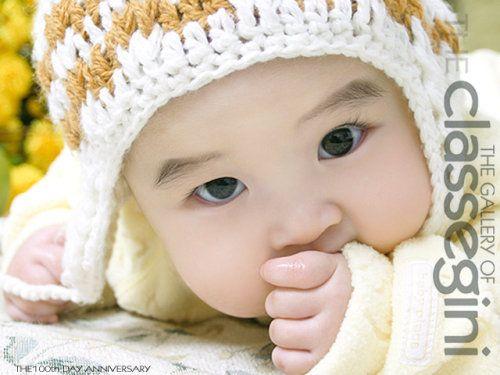 Bayi Gemes Gemes Gemes