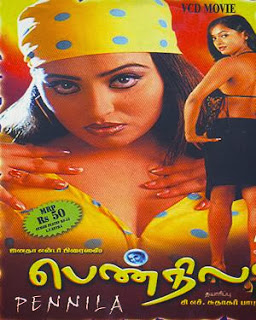 Pennila Tamil movie watch online