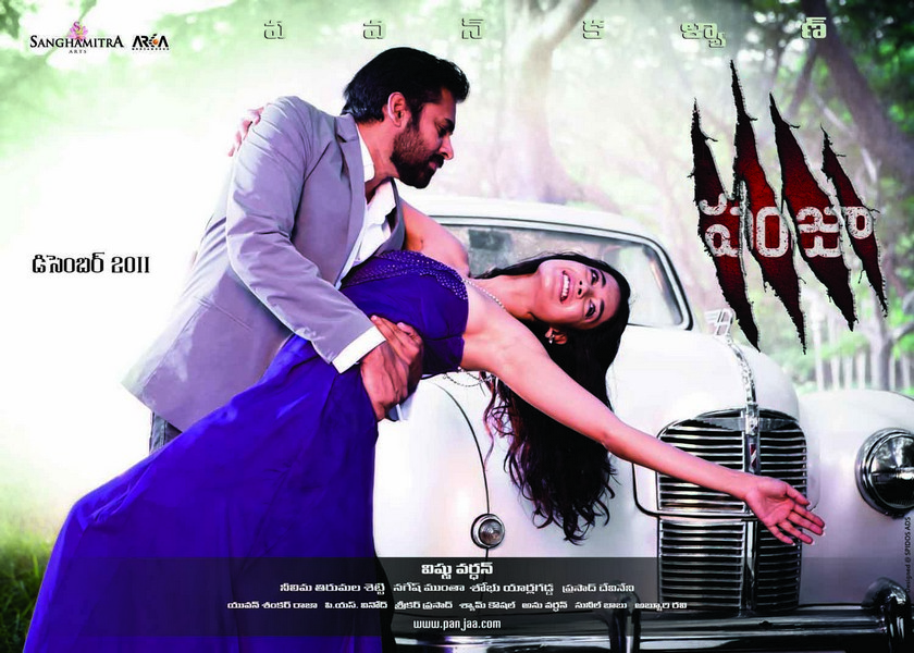 1 - Pawan&#39;s Panjaa Movie Stills