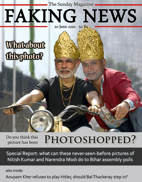 Narendra Modi Funny Pictures on bike