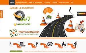 Κατασκευή ιστοσελίδων & e-shop