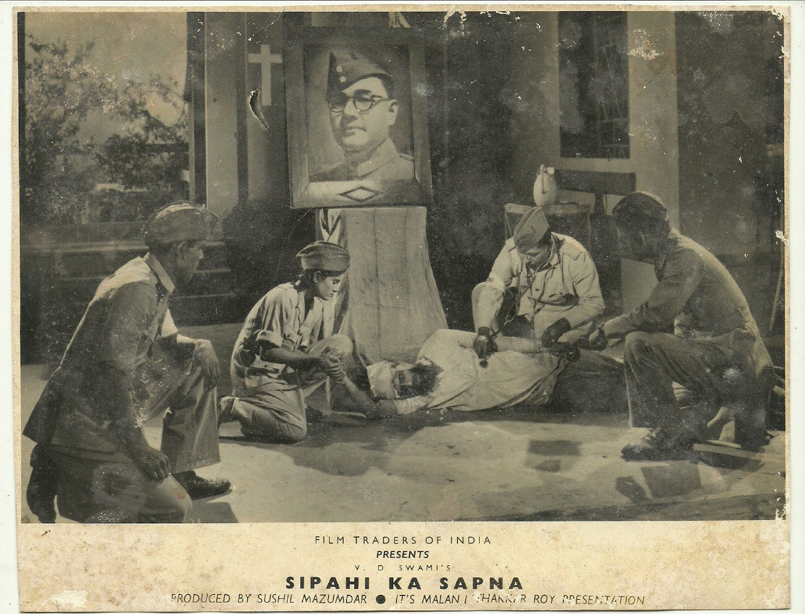 Lobby Card of the Indian Patriotic Movie Sipahi Ka Sapna - 1948