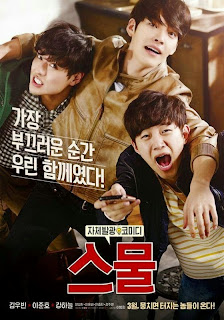 Download Film Korea : Twenty 스물 / Seumool (2015) Subtitle Indonesia