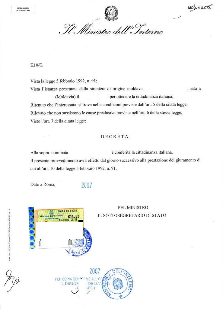 Decreto ministero interno 28 images provincia di for I ministero interno