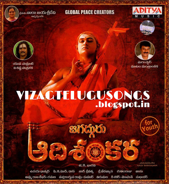 Jagadguru Aadi Shankara 2013 Telugu Movie HD Wallpapers