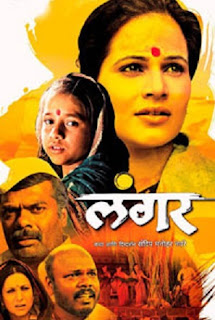 Langar (2012) DVDRip 600mb Marathi Full Movie Download