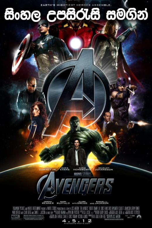the avengers 2012 brrip download
