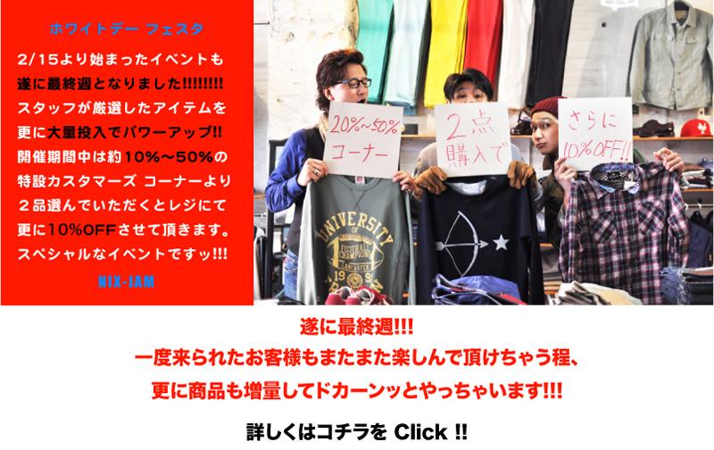 http://nix-c.blogspot.jp/2014/02/blog-post_7186.html