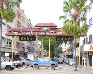 亚庇加雅街