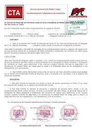 Reiteramos al Comité de Empresa un escrito sobre emplazamientos de vigilancia INFOCA