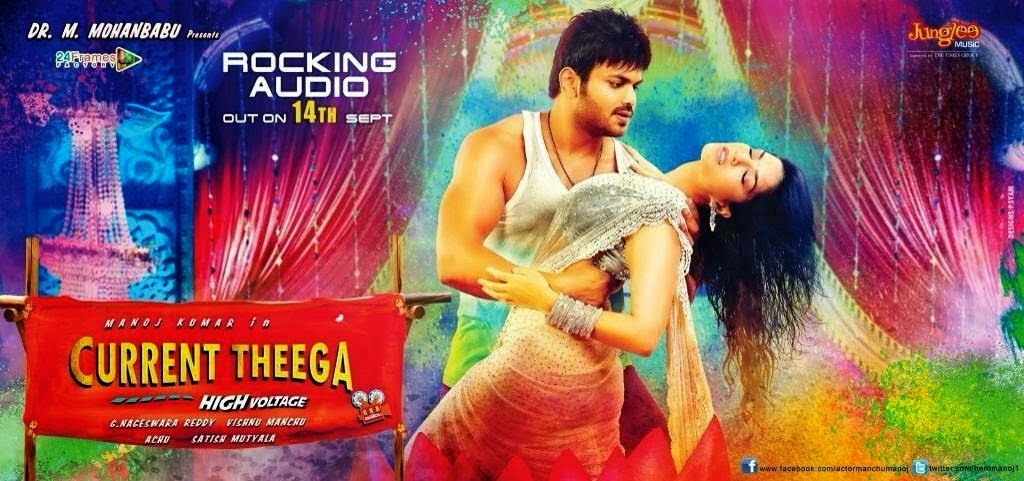 Current Theega Movie latest Posters | Manchu Manoj