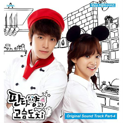 beritakpop.com_Donghae_Park_Ha_Na_Miss_Panda+_and_Hedgehog.jpg