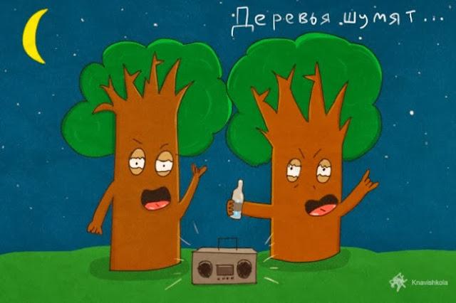 деревья шумят