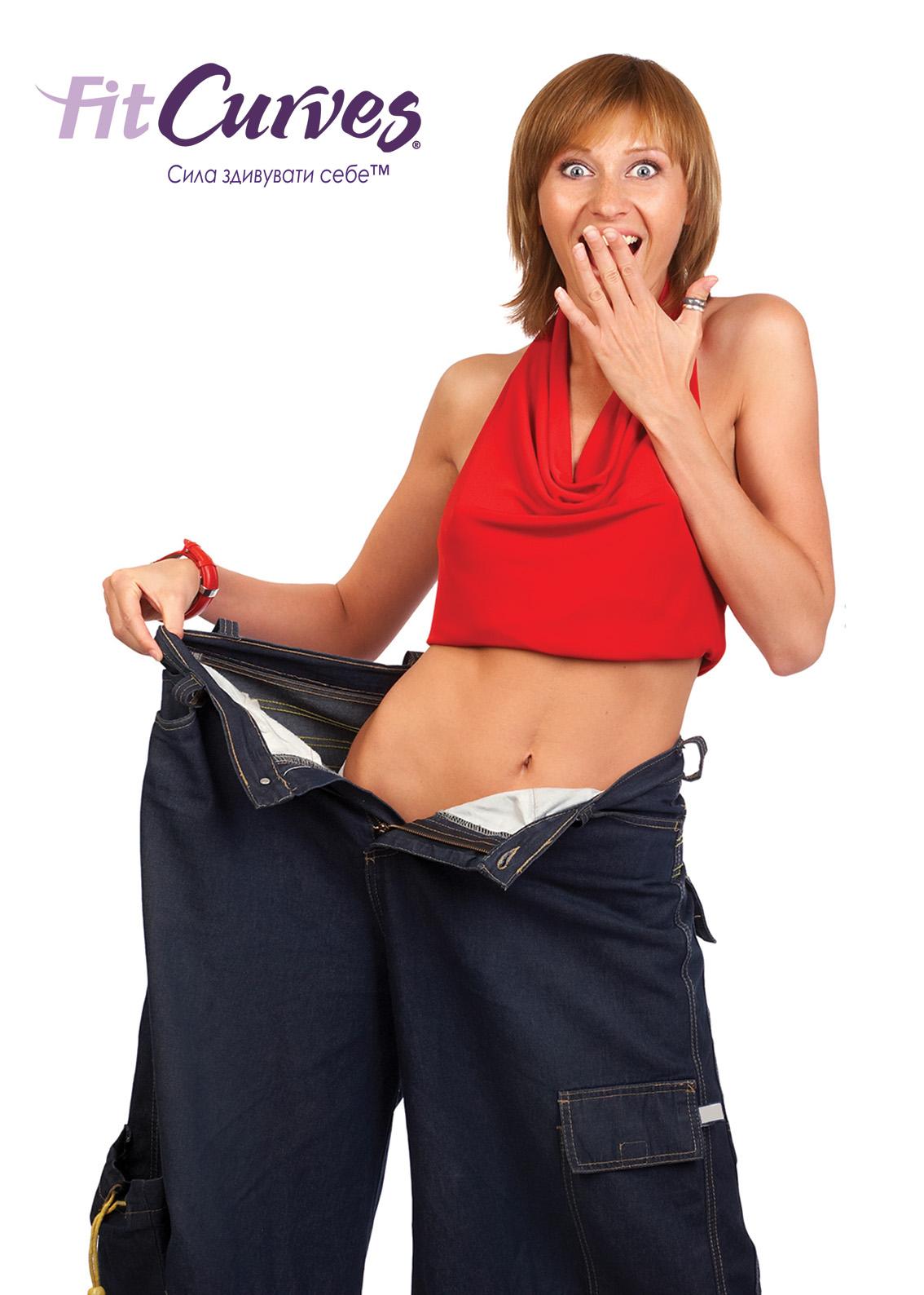 программа питания похудения меню