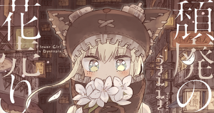 Flower Girl in Dystopia Manga