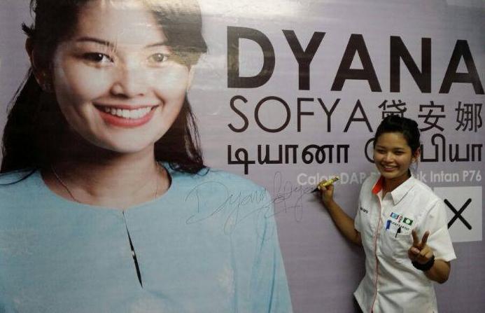 Dyana Sofya Teluk Intan Campaign Politic