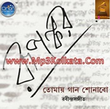 Tomay Gaan Shonabo Rabindrasangeet Album by Rupankar (2011)
