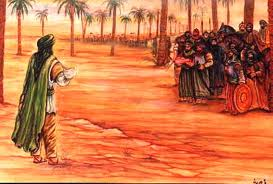 الدولة الاموية في عهد  مروان بن الحكم !!!
