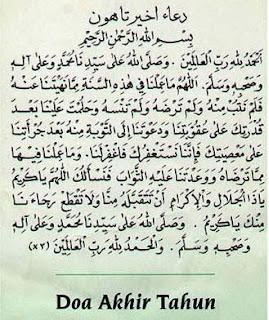 doa tahun baru islam hijriah