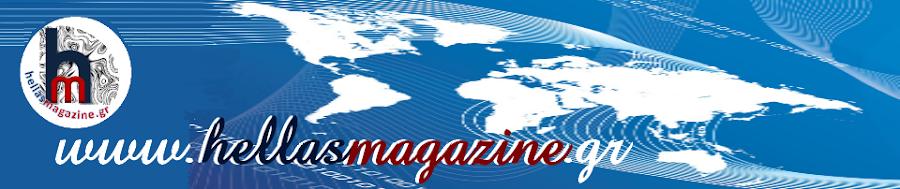 health.hellasmagazine.gr