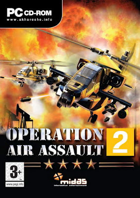 http://1.bp.blogspot.com/-Oq-JKGALoBA/T9dK9JDd3XI/AAAAAAAAARY/BiyqJ5XJ-ng/s1600/Operation+Air+Assault12.jpg
