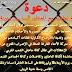 وقفة تضامنية مع المعتقلين السياسيين بمدينة الريش