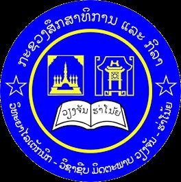 Vientiane - Hanoi
