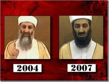 bin laden funny pics. osama in laden funny. funny