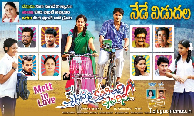 Krishnamma Kalipindhi Iddarini Movie Review ,Krishnamma Kalipindhi Iddarini Reviews,Krishnamma Kalipindhi Iddarini film news,Reviews for Krishnamma Kalipindhi Iddarini ,Reviews of Krishnamma Kalipindhi Iddarini ,Sudheerbabu Krishnamma Kalipindhi Iddarini Review,Krishnamma Kalipindhi Iddarini Ratings,Krishnamma Kalipindhi Iddarini ratings in All websites,Krishnamma Kalipindhi Iddarini Reviews,Krishnamma Kalipindhi Iddarini