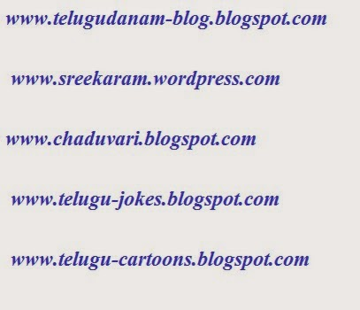 Telugu blogs weblinks