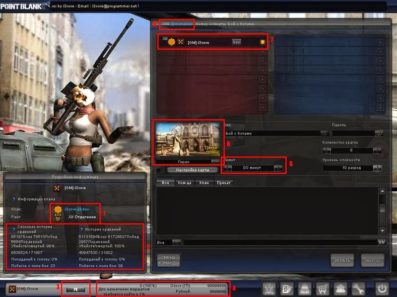 download free games for pc offline