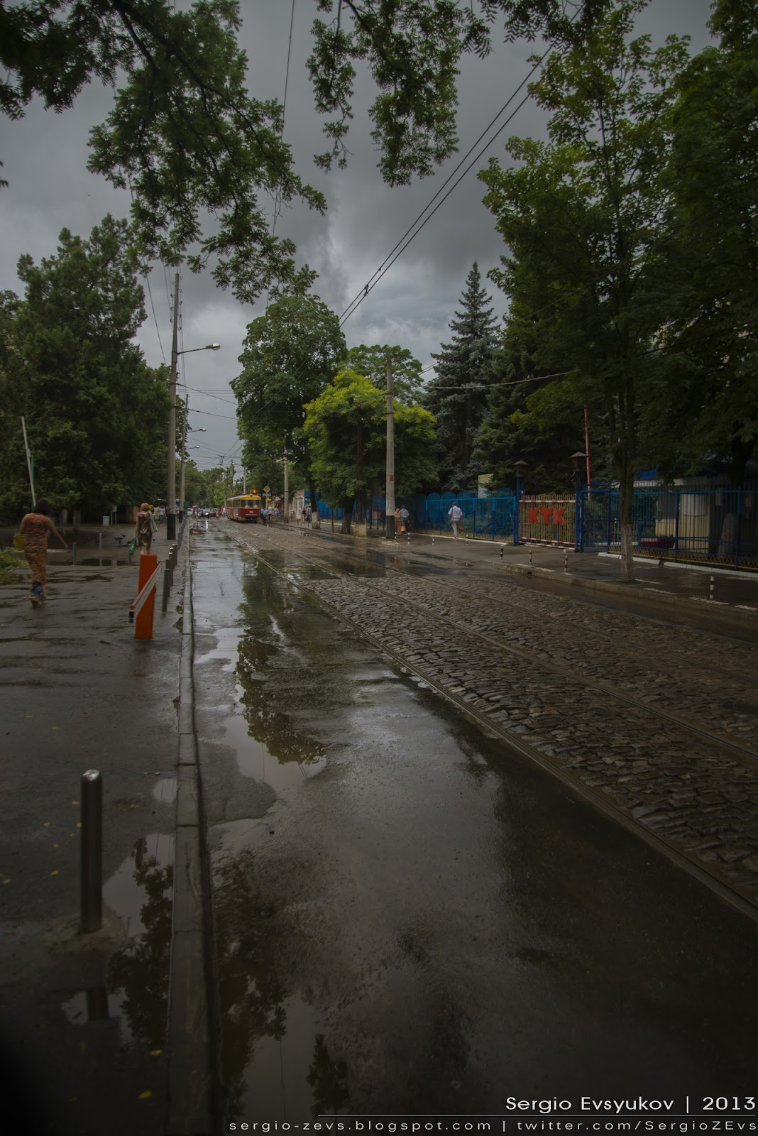 Краснодар Rain Russia
