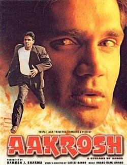 Aakrosh Sunil Shetty Full Movie
