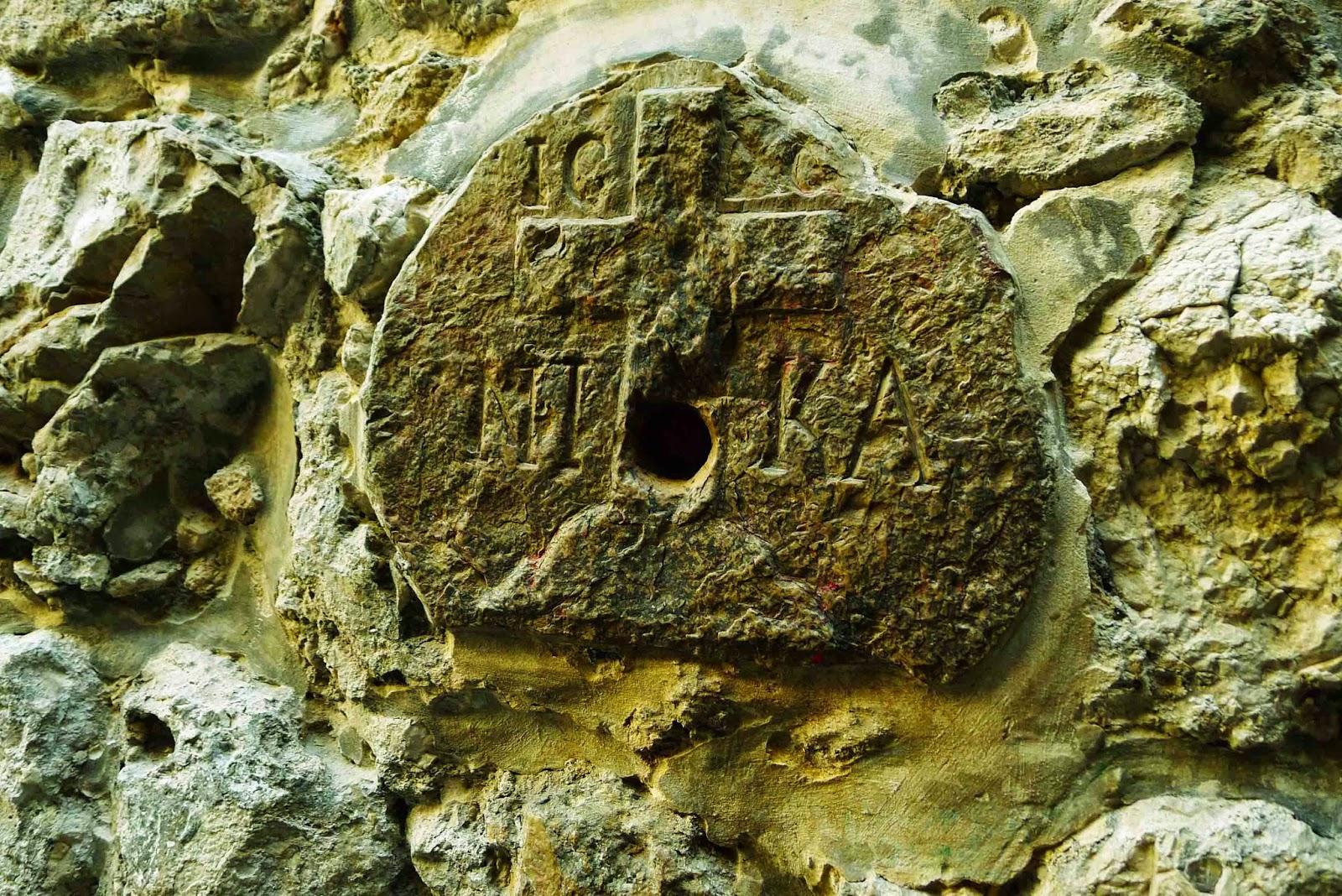 Jesus Handprint
