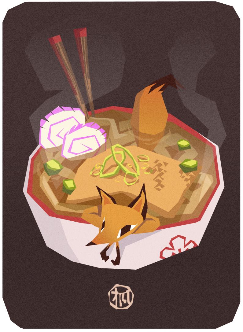 kitsune+udon.jpg
