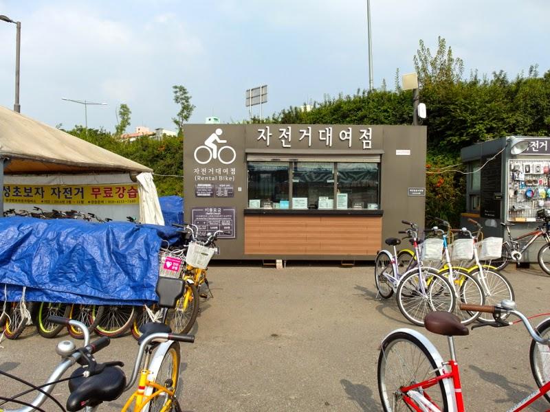 Ewha Summer Studies Banpo Bridge Park Hangang Seoul South Korea lunarrive travel blog