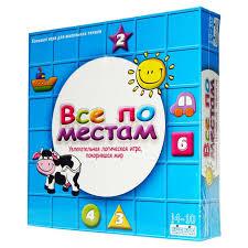 детский судоку, настольные игры для детей