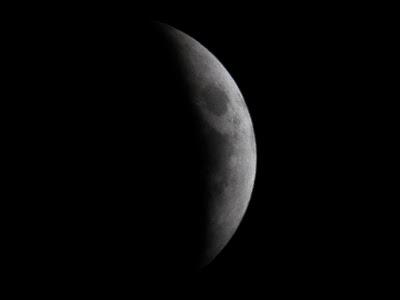 Foto Gerhana Bulan Total 16 Juni 2011 di Pakistan