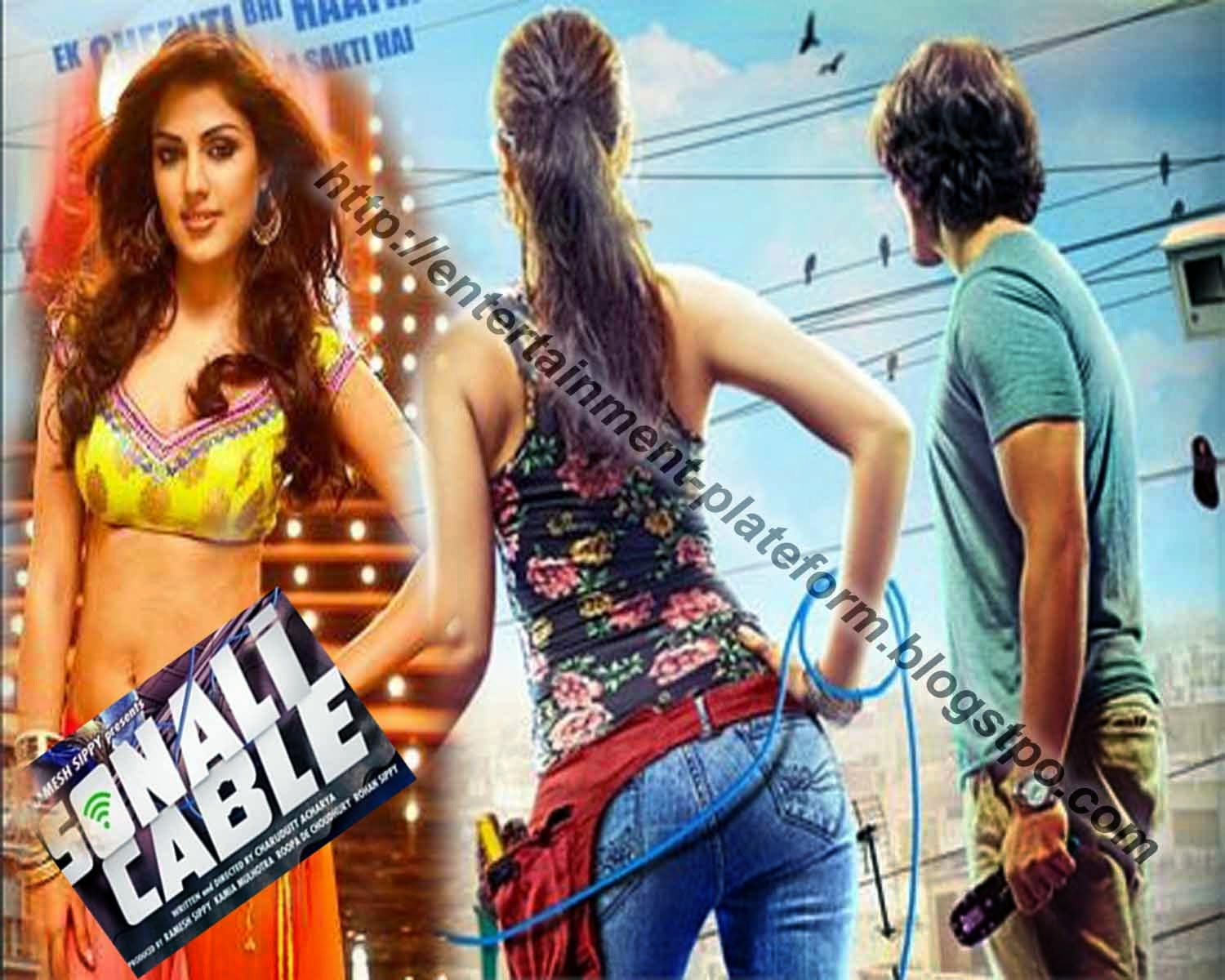 Sonali-Cable-MP3-Songs-Full-Album