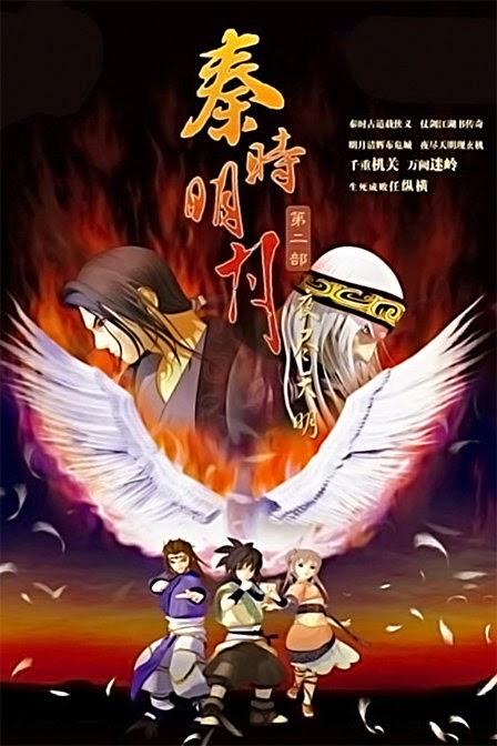 Tần Thời Minh Nguyệt 2 - Dạ Tận Thiên Minh - Qinsmoon Season 2 - Ye Jin TianMing (18/18)