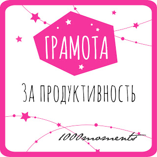 """Працягваю ўдзел у СП """"Падцягнем хвасты""""... =)"""