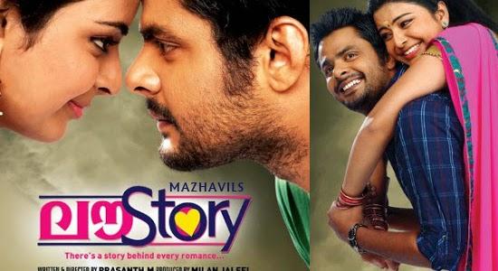 Kangalal Oru Kavitha Yezhuthi Song Lyrics - Love Story Malayalam Movie