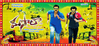 Masala Telugu Full Movie Free Download Torrent